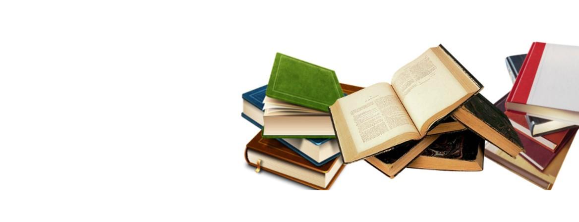 formacion-y-libros